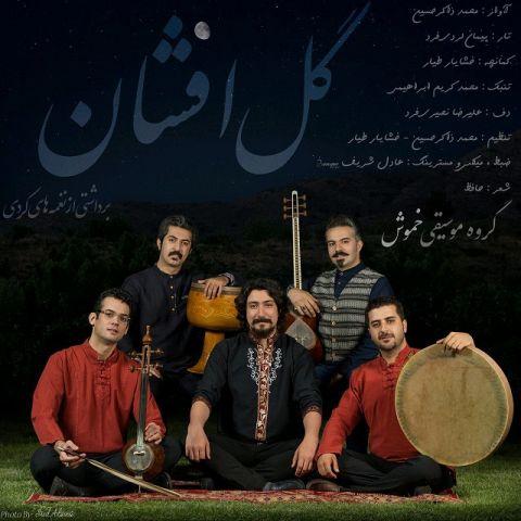 محمد زاکرحسین-گل افشان