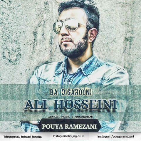 علی حسینی-با دیگرونی
