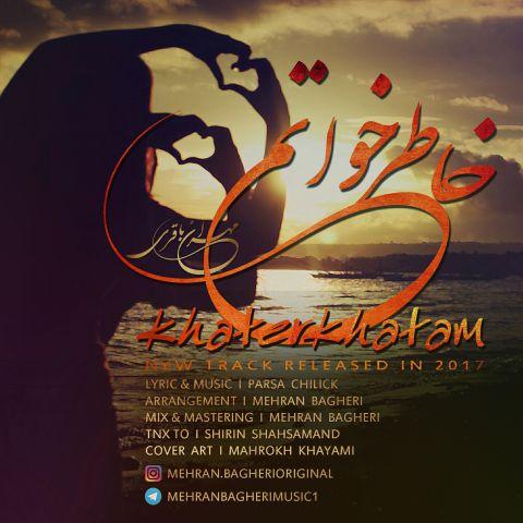 مهران باقری-خاطرخواتم