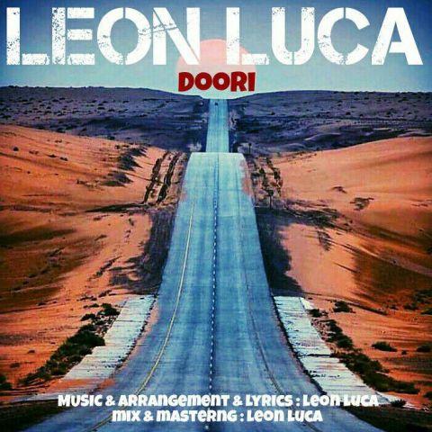 لئون لوکا-دوری