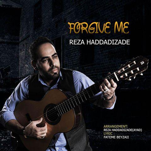 رضا حدادی زاده-منو ببخش