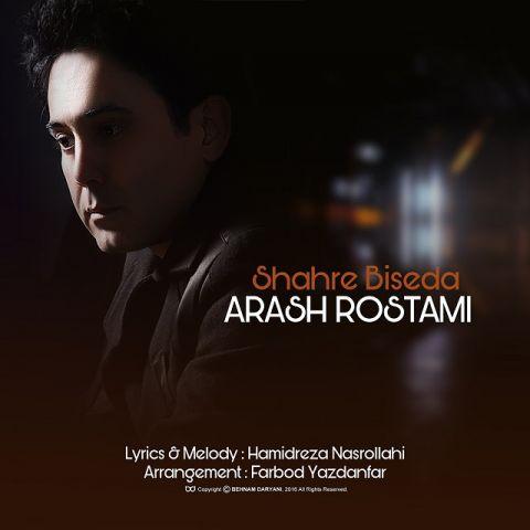 آرش رستمی-شهر بی صدا