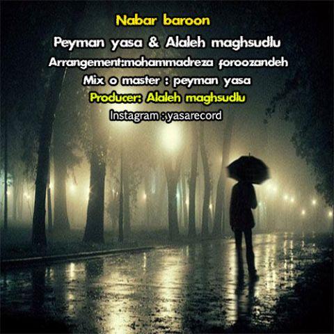 پیمان یاسا-نبار بارون