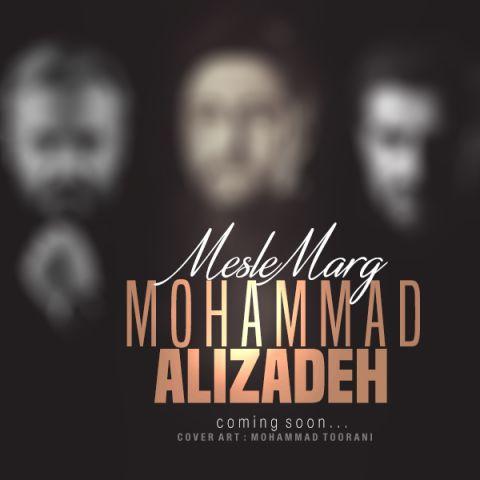 محمد علیزاده-مثل مرگ