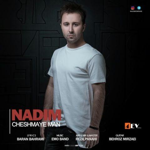 ندیم-چشمای من