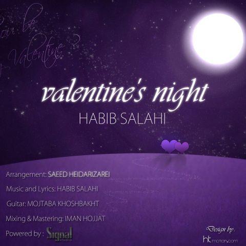 حبیب صلاحی-شب ولنتاین