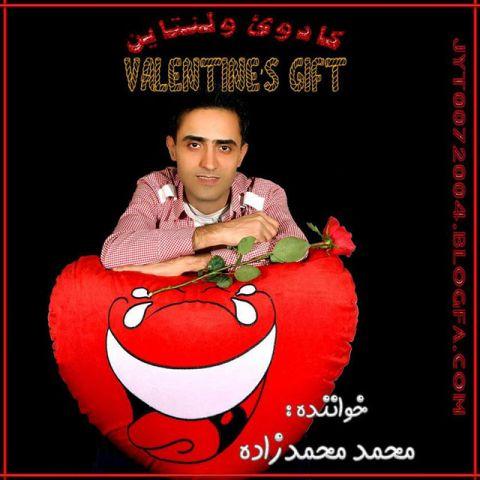 محمد محمدزاده-کادوی ولنتاین