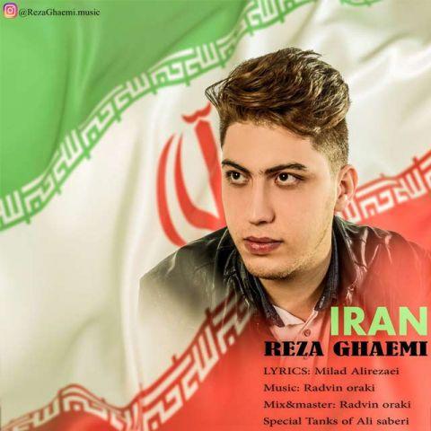 رضا قائمی-ایران