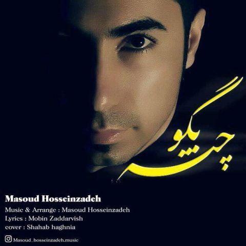 مسعود حسین زاده-بگو چته