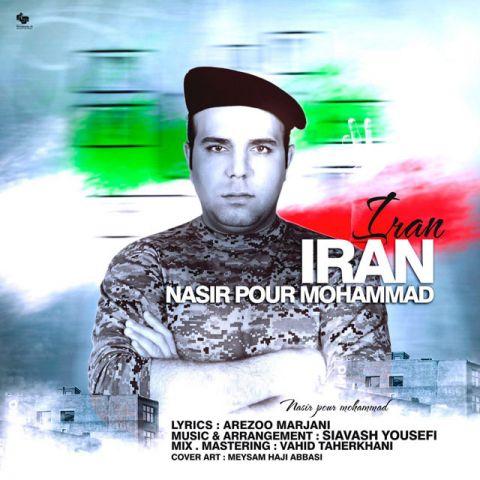 نصیر پورمحمد-ایران