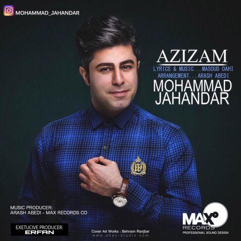 محمد جهاندار-عزیزم
