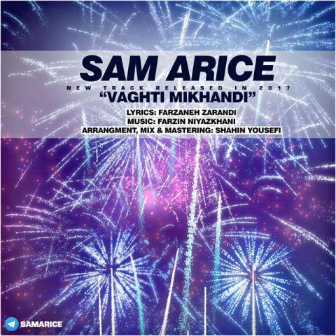 سام آریس-وقتی میخندی