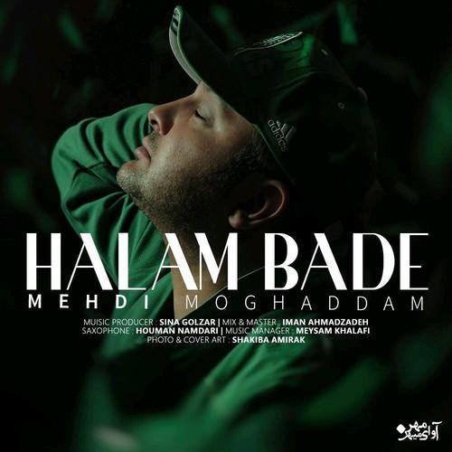 Download New Music, Download New Music Mehdi Moghaddam, Download New Music Mehdi Moghaddam Halam Bade, دانلود آهنگ, دانلود آهنگ جدید, دانلود آهنگ جدید ایرانی, دانلود آهنگ حالم بده, دانلود آهنگ غمگین, دانلود آهنگ مهدی مقدم, متن آهنگ حالم بده مهدی مقدم