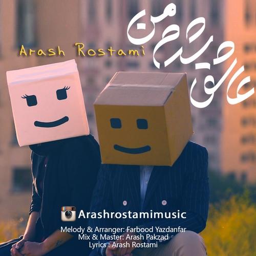 برچسب ها: Download New Music, Download New Music Arash Rostami, Download New Music Arash Rostami Ashegh Shodam Man, دانلود آهنگ, دانلود آهنگ آرش رستمی, دانلود آهنگ جدید, دانلود آهنگ جدید ایرانی, دانلود آهنگ عاشق شدم من, دانلود آهنگ غمگین, متن آهنگ عاشق شدم من آرش رستمی