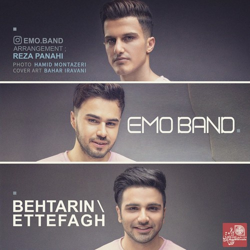 Download New Music, Download New Music Emo Band, Download New Music EMO Band Behtarin Etefagh, دانلود آهنگ, دانلود آهنگ امو باند, دانلود آهنگ بهترین اتفاق, دانلود آهنگ جدید, دانلود آهنگ جدید ایرانی, دانلود آهنگ شاد, متن آهنگ بهترین اتفاق امو باند