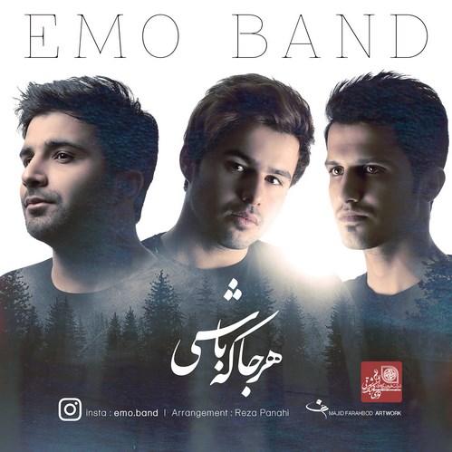 Download New Music, Download New Music Emo Band, Download New Music EMO Band Harja Ke Bashi, دانلود آهنگ, دانلود آهنگ امو باند, دانلود آهنگ جدید, دانلود آهنگ جدید ایرانی, دانلود آهنگ هر جا که باشی, متن آهنگ هر جا که باشی امو باند