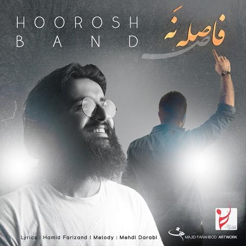 Download New Music, Download New Music Hoorosh Band, Download New Music Hoorosh Band Faseleh Na, دانلود آهنگ, دانلود آهنگ جدید, دانلود آهنگ جدید ایرانی, دانلود آهنگ شاد, دانلود آهنگ فاصله نه, دانلود آهنگ هوروش بند, متن آهنگ فاصله نه هوروش بند