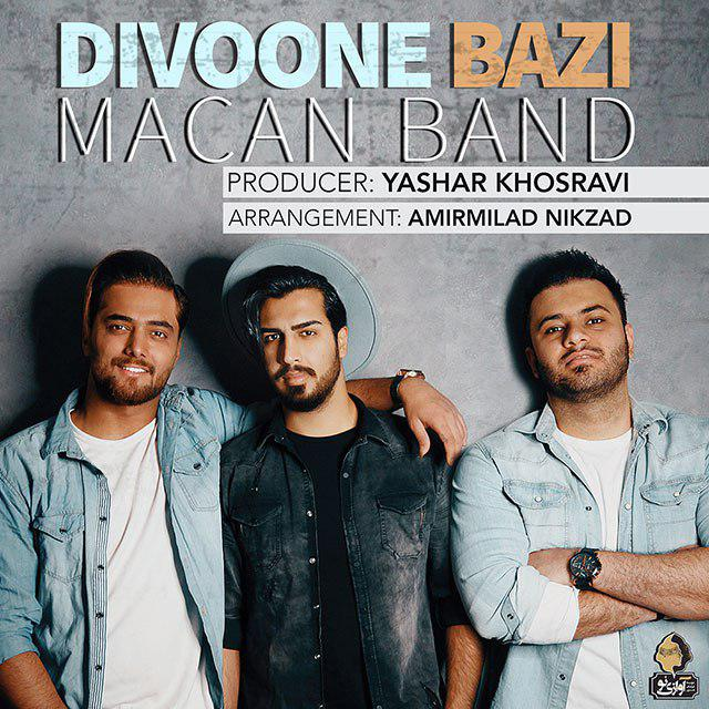 Download New Album, Download New Album Macan Band, Download New Album Macan Band Divooneh Bazi, دانلود آلبوم, دانلود آلبوم جدید, دانلود آلبوم جدید ایرانی, دانلود آلبوم دیوونه بازی, دانلود آلبوم ماکان باند