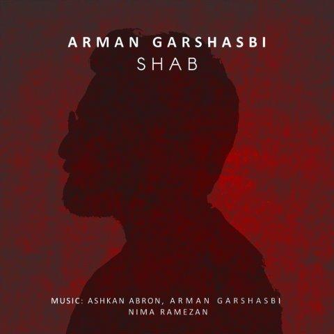Arman Garshasbi, Arman Garshasbi Shab, Download New Song, Download New Song Arman Garshasbi Shab, Download New Song By Arman Garshasbi Called Shab, avinmusic, Shab, Shab by Arman Garshasbi, Shab Download New Song Arman Garshasbi, Shab Download New Song By Arman Garshasbi, آرمان گرشاسبی, آهنگ, آهنگ جدید, دانلود آهنگ, دانلود آهنگ Arman Garshasbi, دانلود آهنگ آرمان گرشاسبی به نام شب, دانلود آهنگ آرمان گرشاسبی شب, دانلود آهنگ جدید, دانلود آهنگ جدید Arman Garshasbi, دانلود آهنگ جدید Arman Garshasbi به نام Shab, دانلود آهنگ جدید آرمان گرشاسبی, دانلود آهنگ جدید آرمان گرشاسبی به نام شب, دانلود آهنگ جدید آرمان گرشاسبی شب, شب, شب دانلود آهنگ آرمان گرشاسبی, آوین موزیک, کد پیشواز آهنگ های آرمان گرشاسبی