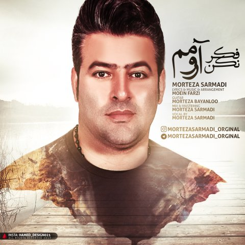 Download New Song, Download New Song By Morteza Sarmadi Called Fekr nakon Aromam, Download New Song Morteza Sarmadi Fekr nakon Aromam, Fekr nakon Aromam, Fekr nakon Aromam by Morteza Sarmadi, Fekr nakon Aromam Download New Song By Morteza Sarmadi, Fekr nakon Aromam Download New Song Morteza Sarmadi, Morteza Sarmadi, Morteza Sarmadi Fekr nakon Aromam, avinmusic, آهنگ, آهنگ جدید, دانلود آهنگ, دانلود آهنگ Morteza Sarmadi, دانلود آهنگ جدید, دانلود آهنگ جدید Morteza Sarmadi, دانلود آهنگ جدید Morteza Sarmadi به نام Fekr nakon Aromam, دانلود آهنگ جدید مرتضی سرمدی, دانلود آهنگ جدید مرتضی سرمدی به نام فکر نکن آرومم, دانلود آهنگ جدید مرتضی سرمدی فکر نکن آرومم, دانلود آهنگ مرتضی سرمدی به نام فکر نکن آرومم, دانلود آهنگ مرتضی سرمدی فکر نکن آرومم, فکر نکن آرومم, فکر نکن آرومم دانلود آهنگ مرتضی سرمدی, مرتضی سرمدی, آوین موزیک, کد پیشواز آهنگ های مرتضی سرمدی