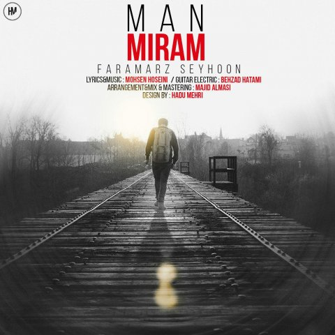 Download New Song, Download New Song By Faramarz Seyhoon Called Man Miram, Download New Song Faramarz Seyhoon Man Miram, Faramarz Seyhoon, Faramarz Seyhoon Man Miram, Man Miram, Man Miram by Faramarz Seyhoon, Man Miram Download New Song By Faramarz Seyhoon, Man Miram Download New Song Faramarz Seyhoon, avinmusic, آهنگ, آهنگ جدید, دانلود, دانلود آهنگ, دانلود آهنگ Faramarz Seyhoon, دانلود آهنگ جدید, دانلود آهنگ جدید Faramarz Seyhoon, دانلود آهنگ جدید Faramarz Seyhoon به نام Man Miram, دانلود آهنگ جدید فرامرز سیحون, دانلود آهنگ جدید فرامرز سیحون به نام من میرم, دانلود آهنگ جدید فرامرز سیحون من میرم, دانلود آهنگ فرامرز سیحون به نام من میرم, دانلود آهنگ فرامرز سیحون من میرم, فرامرز سیحون, من میرم, من میرم دانلود آهنگ فرامرز سیحون, آوین موزیک, کد پیشواز آهنگ های فرامرز سیحون