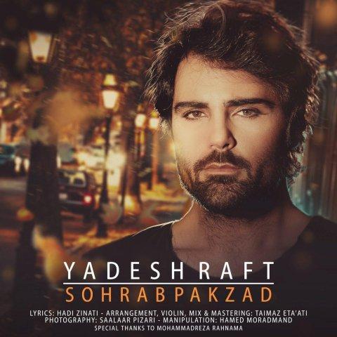 Download New Song, Download New Song By Sohrab Pakzad Called Yadesh Raft, Download New Song Sohrab Pakzad Yadesh Raft, avinmusic, Sohrab Pakzad, Sohrab Pakzad Yadesh Raft, Yadesh Raft, Yadesh Raft by Sohrab Pakzad, Yadesh Raft Download New Song By Sohrab Pakzad, Yadesh Raft Download New Song Sohrab Pakzad, آهنگ, آهنگ جدید, دانلود آهنگ, دانلود آهنگ Sohrab Pakzad, دانلود آهنگ جدید, دانلود آهنگ جدید Sohrab Pakzad, دانلود آهنگ جدید Sohrab Pakzad به نام Yadesh Raft, دانلود آهنگ جدید سهراب پاکزاد, دانلود آهنگ جدید سهراب پاکزاد به نام یادش رفت, دانلود آهنگ جدید سهراب پاکزاد یادش رفت, دانلود آهنگ سهراب پاکزاد به نام یادش رفت, دانلود آهنگ سهراب پاکزاد یادش رفت, سهراب پاکزاد, آوین موزیک, کد پیشواز آهنگ های سهراب پاکزاد, یادش رفت, یادش رفت دانلود آهنگ سهراب پاکزاد
