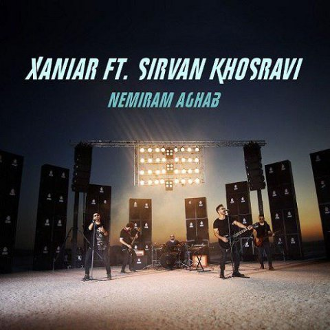 Download New Song, Download New Song By Sirvan Khosravi Called Nemiram Aghab, Download New Song By Xaniar Called Nemiram Aghab, Download New Song Sirvan Khosravi Nemiram Aghab, Download New Song Xaniar Nemiram Aghab, Nemiram Aghab, Nemiram Aghab by Sirvan Khosravi, Nemiram Aghab by Xaniar, Nemiram Aghab Download New Song By Sirvan Khosravi, Nemiram Aghab Download New Song By Xaniar, Nemiram Aghab Download New Song Sirvan Khosravi, Nemiram Aghab Download New Song Xaniar, avinmusic, Sirvan Khosravi, Sirvan Khosravi Nemiram Aghab, Xaniar, Xaniar Nemiram Aghab, آهنگ, آهنگ جدید, دانلود, دانلود آهنگ, دانلود آهنگ Sirvan Khosravi, دانلود آهنگ Xaniar, دانلود آهنگ جدید, دانلود آهنگ جدید Sirvan Khosravi, دانلود آهنگ جدید Sirvan Khosravi به نام Nemiram Aghab, دانلود آهنگ جدید Xaniar, دانلود آهنگ جدید Xaniar به نام Nemiram Aghab, دانلود آهنگ جدید زانیار, دانلود آهنگ جدید زانیار به نام نمیرم عقب, دانلود آهنگ جدید زانیار نمیرم عقب, دانلود آهنگ جدید سیروان خسروی, دانلود آهنگ جدید سیروان خسروی به نام نمیرم عقب, دانلود آهنگ جدید سیروان خسروی نمیرم عقب, دانلود آهنگ زانیار به نام نمیرم عقب, دانلود آهنگ زانیار نمیرم عقب, دانلود آهنگ سیروان خسروی به نام نمیرم عقب, دانلود آهنگ سیروان خسروی نمیرم عقب, زانیار, سیروان خسروی, نمیرم عقب, نمیرم عقب دانلود آهنگ زانیار, نمیرم عقب دانلود آهنگ سیروان خسروی, آوین موزیک, کد پیشواز آهنگ های زانیار, کد پیشواز آهنگ های سیروان خسروی