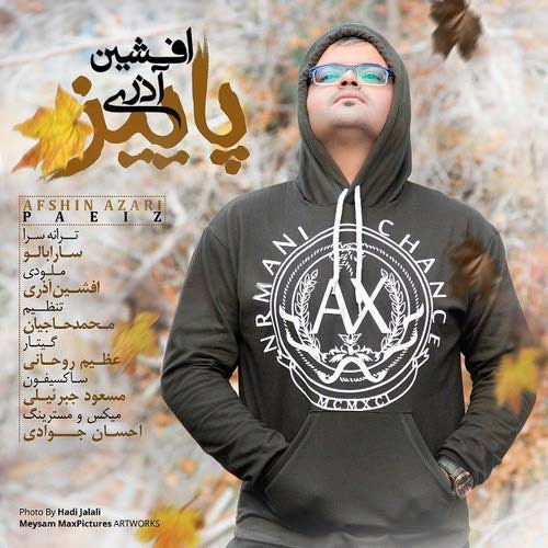 Download New Music, Download New Music Afshin Azari, Download New Music Afshin Azari Paeiz, دانلود آهنگ, دانلود آهنگ افشین آذری, دانلود آهنگ پاییز, دانلود آهنگ جدید, دانلود آهنگ جدید ایرانی, دانلود آهنگ غمگین, متن آهنگ پاییز افشین آذری