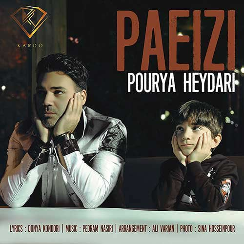 Download New Music, Download New Music Pourya Heydari, Download New Music Pourya Heydari Paeizi, دانلود آهنگ, دانلود آهنگ پاییزی, دانلود آهنگ پوریا حیدری, دانلود آهنگ جدید, دانلود آهنگ جدید ایرانی, دانلود آهنگ غمگین, متن آهنگ پاییزی پوریا حیدری