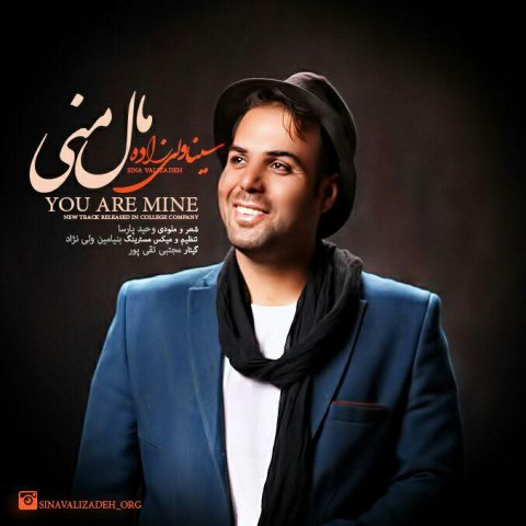 Download New Song, Download New Song By Sina Valizadeh Called Male Mani, Download New Song Sina Valizadeh Male Mani, Male Mani, Male Mani by Sina Valizadeh, Male Mani Download New Song By Sina Valizadeh, Male Mani Download New Song Sina Valizadeh, avinmusic, Sina Valizadeh, Sina Valizadeh Male Mani, آهنگ, آهنگ جدید, دانلود, دانلود آهنگ, دانلود آهنگ Sina Valizadeh, دانلود آهنگ جدید, دانلود آهنگ جدید Sina Valizadeh, دانلود آهنگ جدید Sina Valizadeh به نام Male Mani, دانلود آهنگ جدید سینا ولی زاده, دانلود آهنگ جدید سینا ولی زاده به نام مال منی, دانلود آهنگ جدید سینا ولی زاده مال منی, دانلود آهنگ سینا ولی زاده به نام مال منی, دانلود آهنگ سینا ولی زاده مال منی, سینا ولی زاده, مال منی, مال منی دانلود آهنگ سینا ولی زاده, آوین موزیک, کد پیشواز آهنگ های سینا ولی زاده