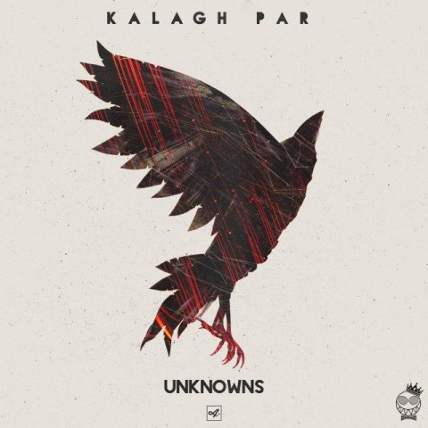 Download New Song, Download New Song By Unknowns Called Kalagh Par, Download New Song Unknowns Kalagh Par, Kalagh Par, Kalagh Par by Unknowns, Kalagh Par Download New Song By Unknowns, Kalagh Par Download New Song Unknowns, avinmusic, Unknowns, Unknowns Kalagh Par, آهنگ, آهنگ جدید, خواننده ناشناس, دانلود, دانلود آهنگ, دانلود آهنگ Unknowns, دانلود آهنگ جدید, دانلود آهنگ جدید Unknowns, دانلود آهنگ جدید Unknowns به نام Kalagh Par, دانلود آهنگ جدید خواننده ناشناس, دانلود آهنگ جدید خواننده ناشناس به نام بی اسم, دانلود آهنگ جدید خواننده ناشناس کلاغ پر, دانلود آهنگ خواننده ناشناس به نام کلاغ پر, دانلود آهنگ خواننده ناشناس کلاغ پر, آوین موزیک, کد پیشواز آهنگ های خواننده ناشناس, کلاغ پر, کلاغ پر دانلود آهنگ خواننده ناشناس