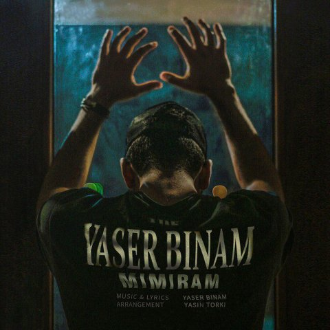 Download New Song, Download New Song By Yasre Binam Called Mimiram, Download New Song Yasre Binam Mimiram, Mimiram, Mimiram by Yasre Binam, Mimiram Download New Song By Yasre Binam, Mimiram Download New Song Yasre Binam, avinmusic, Yasre Binam, Yasre Binam Mimiram, آهنگ, آهنگ جدید, دانلود, دانلود آهنگ, دانلود آهنگ Yasre Binam, دانلود آهنگ جدید, دانلود آهنگ جدید Yasre Binam, دانلود آهنگ جدید Yasre Binam به نام Mimiram, دانلود آهنگ جدید یاسر بینام, دانلود آهنگ جدید یاسر بینام به نام میمیرم, دانلود آهنگ جدید یاسر بینام میمیرم, دانلود آهنگ یاسر بینام به نام میمیرم, دانلود آهنگ یاسر بینام میمیرم, میمیرم, میمیرم دانلود آهنگ یاسر بینام, آوین موزیک, کد پیشواز آهنگ های یاسر بینام, یاسر بینام