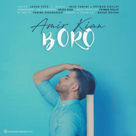 Amir Kian, Amir Kian Boro, Boro, Boro by Amir Kian, Boro Download New Song Amir Kian, Boro Download New Song By Amir Kian, Download New Song, Download New Song Amir Kian Boro, Download New Song By Amir Kian Called Boro, avinmusic, آهنگ, آهنگ جدید, امیر کیان, برو, برو دانلود آهنگ امیر کیان, دانلود, دانلود آهنگ, دانلود آهنگ Amir Kian, دانلود آهنگ امیر کیان برو, دانلود آهنگ امیر کیان به نام برو, دانلود آهنگ جدید, دانلود آهنگ جدید Amir Kian, دانلود آهنگ جدید Amir Kian به نام Boro, دانلود آهنگ جدید امیر کیان, دانلود آهنگ جدید امیر کیان برو, دانلود آهنگ جدید امیر کیان به نام برو, آوین موزیک, کد پیشواز آهنگ های امیر کیان