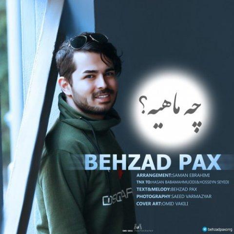 دانلود آهنگ بهزاد پکس چه ماهیه, دانلود آهنگ جدید, دانلود آهنگ جدید Behzad Pax,