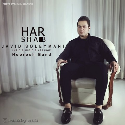 Download New Song, Download New Song By Javid Soleymani Called Har Shab, Download New Song Javid Soleymani Har Shab, Har Shab, Har Shab by Javid Soleymani, Har Shab Download New Song By Javid Soleymani, Har Shab Download New Song Javid Soleymani, Javid Soleymani, Javid Soleymani Har Shab, avinmusic, آهنگ, آهنگ جدید, جاوید سلیمانی, دانلود, دانلود آهنگ, دانلود آهنگ Javid Soleymani, دانلود آهنگ جاوید سلیمانی به نام هر شب, دانلود آهنگ جاوید سلیمانی هر شب, دانلود آهنگ جدید, دانلود آهنگ جدید Javid Soleymani, دانلود آهنگ جدید Javid Soleymani به نام Har Shab, دانلود آهنگ جدید جاوید سلیمانی, دانلود آهنگ جدید جاوید سلیمانی به نام هر شب, دانلود آهنگ جدید جاوید سلیمانی هر شب, آوین موزیک, هر شب, هر شب دانلود آهنگ جاوید سلیمانی, کد پیشواز آهنگ های جاوید سلیمانی