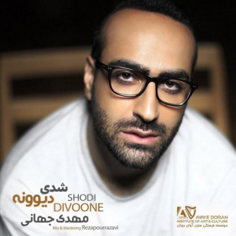 Download New Song, Download New Song By Mehdi Jahani Called Shodi Divooneh, Download New Song Mehdi Jahani Shodi Divooneh, Mehdi Jahani, Mehdi Jahani Shodi Divooneh, avinmusic, Shodi Divooneh, Shodi Divooneh by Mehdi Jahani, Shodi Divooneh Download New Song By Mehdi Jahani, Shodi Divooneh Download New Song Mehdi Jahani, آهنگ, آهنگ جدید, دانلود, دانلود آهنگ, دانلود آهنگ Mehdi Jahani, دانلود آهنگ جدید, دانلود آهنگ جدید Mehdi Jahani, دانلود آهنگ جدید Mehdi Jahani به نام Shodi Divooneh, دانلود آهنگ جدید مهدی جهانی, دانلود آهنگ جدید مهدی جهانی به نام شدی دیوونه, دانلود آهنگ جدید مهدی جهانی شدی دیوونه, دانلود آهنگ مهدی جهانی به نام شدی دیوونه, دانلود آهنگ مهدی جهانی شدی دیوونه, شدی دیوونه, شدی دیوونه دانلود آهنگ مهدی جهانی, مهدی جهانی, آوی موزیک, کد پیشواز آهنگ های مهدی جهانی