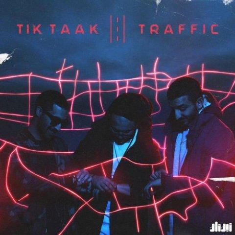 Download New Song, Download New Song By Tik Taak Called Traffic, Download New Song Tik Taak Traffic, avinmusic, Tik Taak, Tik Taak Traffic, Traffic, Traffic by Tik Taak, Traffic Download New Song By Tik Taak, Traffic Download New Song Tik Taak, آهنگ, آهنگ جدید, ترافیک, ترافیک دانلود آهنگ تیک تاک, تیک تاک, دانلود, دانلود آهنگ, دانلود آهنگ Tik Taak, دانلود آهنگ تیک تاک به نام ترافیک, دانلود آهنگ تیک تاک ترافیک, دانلود آهنگ جدید, دانلود آهنگ جدید Tik Taak, دانلود آهنگ جدید Tik Taak به نام Traffic, دانلود آهنگ جدید تیک تاک, دانلود آهنگ جدید تیک تاک به نام ترافیک, دانلود آهنگ جدید تیک تاک ترافیک, آوین موزیک, کد پیشواز آهنگ های تیک تاک