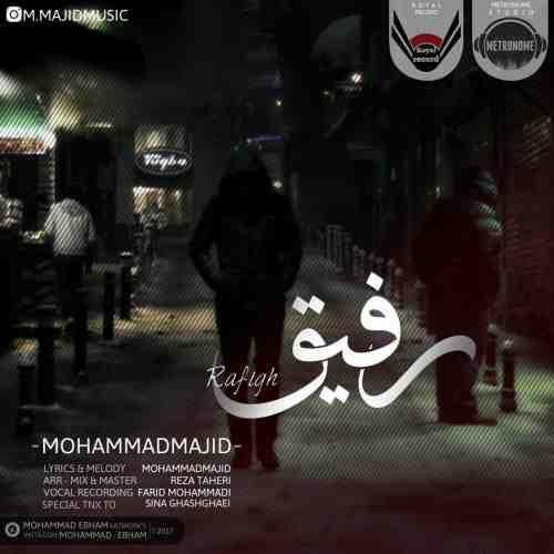 محمد مجید عباسی به نام رفیق