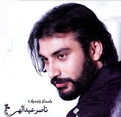 دانلود آهنگ ناصر عبداللهی به نام بهار بهار