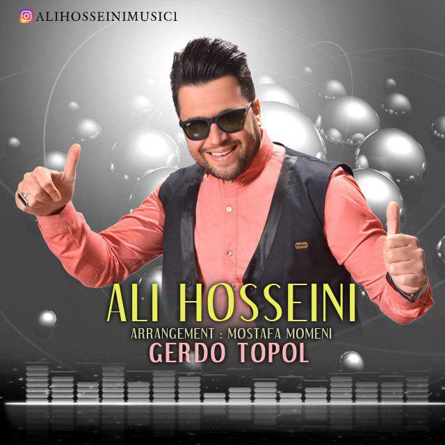 علی حسینی به نام گرد و توپول