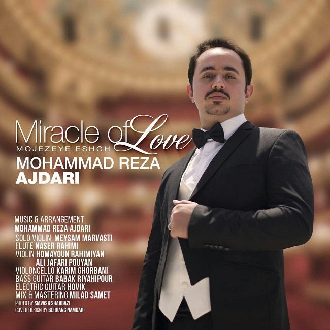 محمدرضا اژدری به نام معجزه عشق