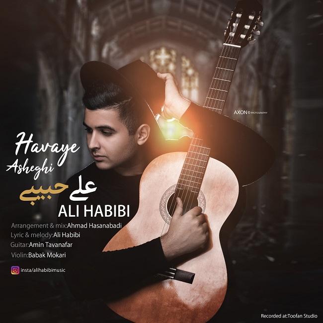 علی حبیبی به نام هوای عاشقی