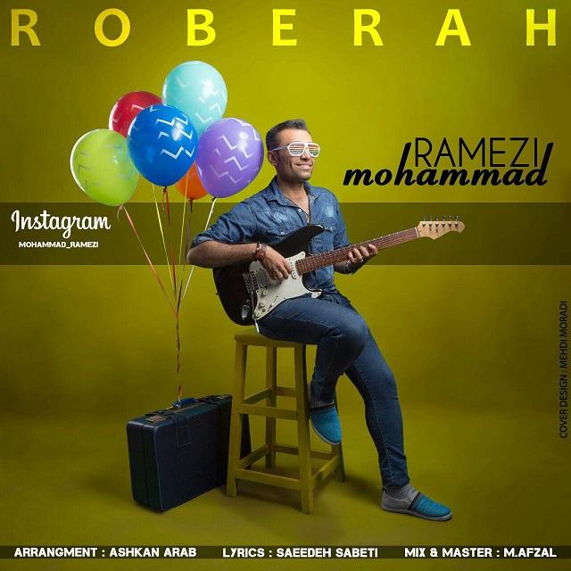 محمد رامزی به نام رو به راه
