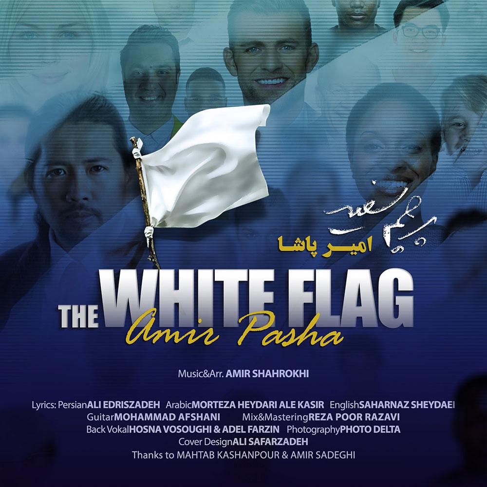 امیر پاشا به نام پرچم سفید