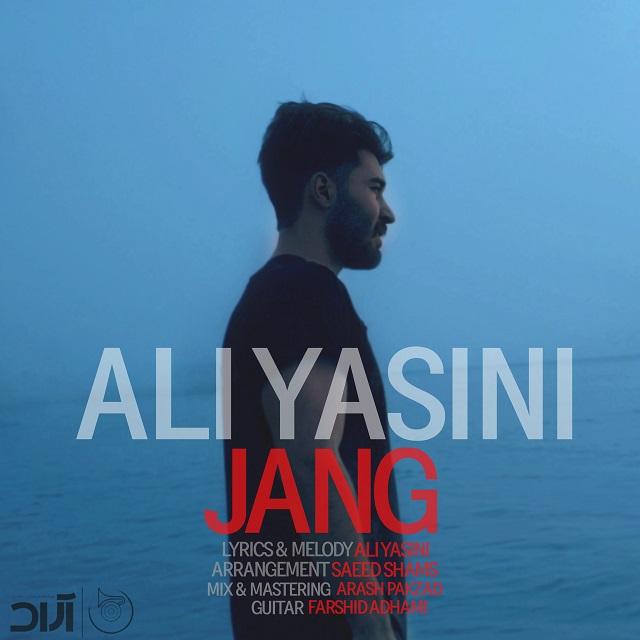 علی یاسینی به نام جنگ