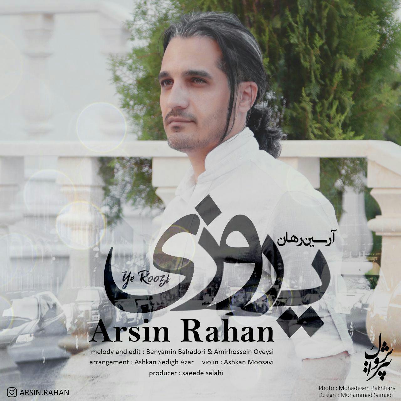 آرسین رهان به نام یه روزی