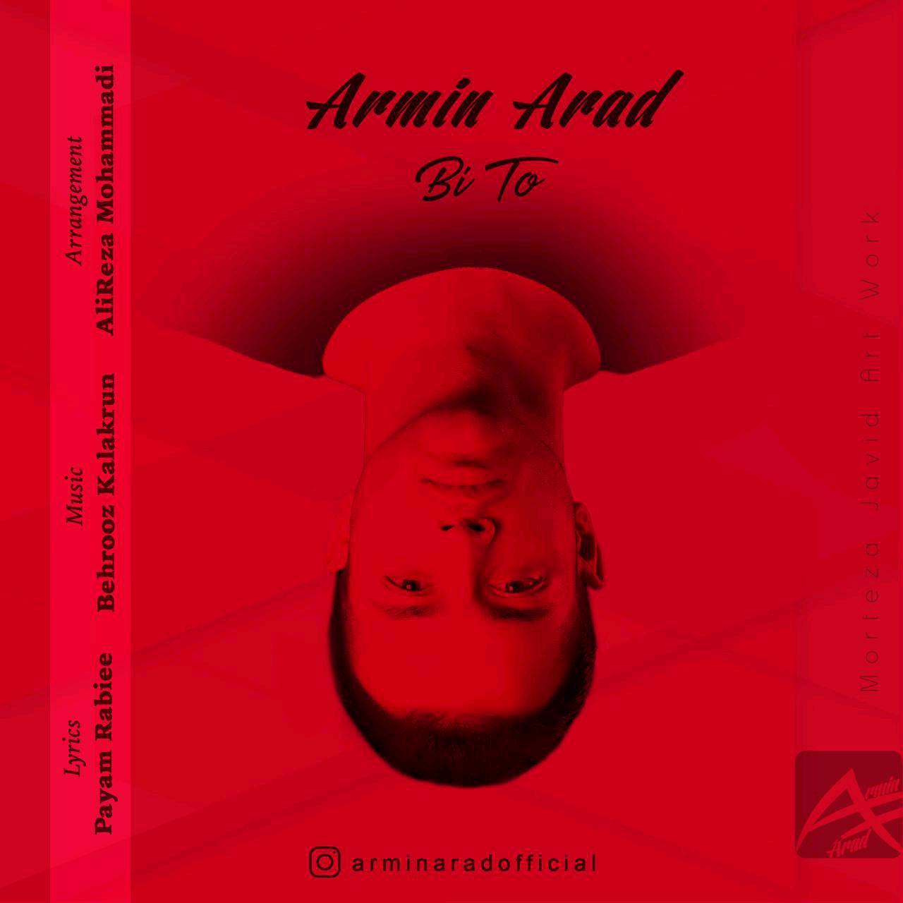 آرمین آراد به نام بی تو