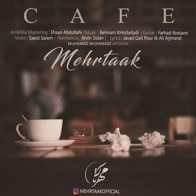 مهرتاک به نام کافه