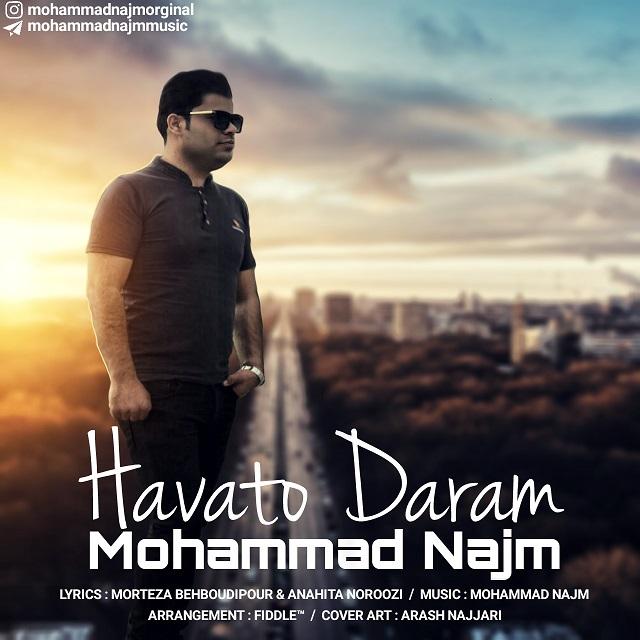 محمد نجم به نام هواتو دارم