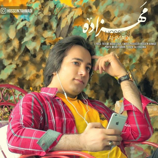حسین احمدی به نام مهزاده